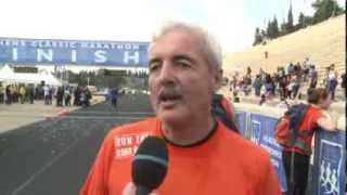 Constantinos Antonopoulos at Athens Classic Marathon 2013