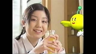 2001年に制作されたPR動画です。子役時代の本郷奏多さんや、公平美紅さ...