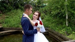 22/07/2017 Леонид и Олеся