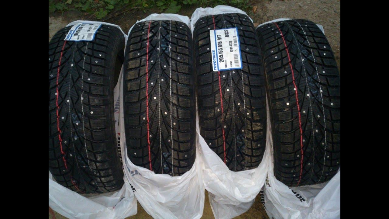В интернет магазине ашан вы можете купить летние шины по лучшей цене. В нашем каталоге представлен огромный ассортимент летних шин.