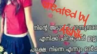 Aathyanuragam pakarnna album song