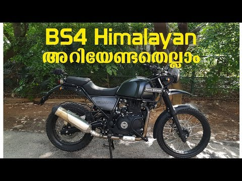 BS4 Himalayan Malayalam Review - അറിയേണ്ടതെല്ലാം