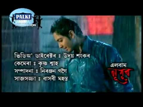 GUN GUNAI NAMI AAHE BOROKHUN, ASSAMESE SONG VIDEO 'NUPUR', ARYANEEL, PALKI PRODUCTION.MPG