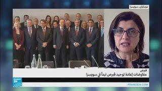 ما هي أبرز ملامح الاتفاق على إعادة توحيد جزيرة قبرص؟