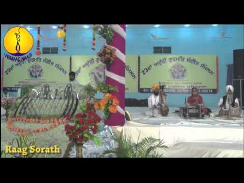 Raag sorath : Bibi Harmeet Kaur ji : AGSS 2014