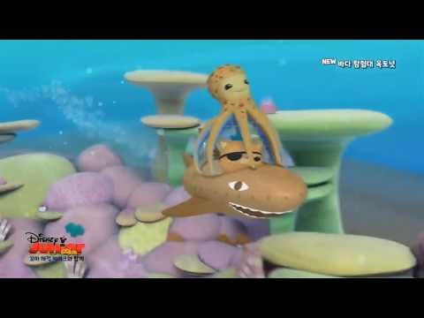 디즈니주니어 바다 탐험대 옥토넛 E03 1 해저폭풍 HDTV Film x264 720p Ernie