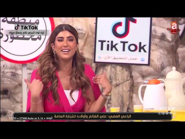 انزل بوشنكي .. انقلاب ناعم من ليلى عبدالله على فيصل دشتي و كليب قناوي حلقة 11