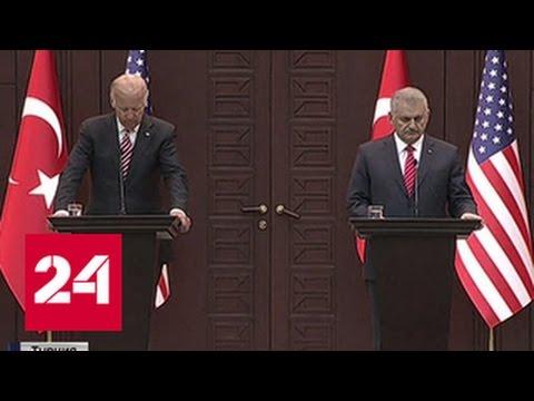 Эрдоган сел на