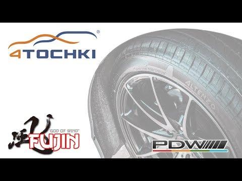 Honda Elysion на дисках PDW FUJIN