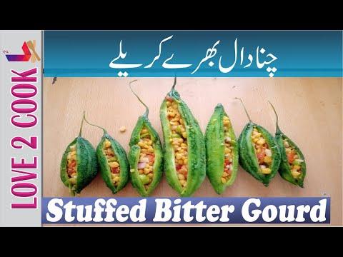 Daal Bharay Karelay Recipe-Stuffed Bitter Gourd Recipe