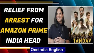 Amazon Prime India head gets relief from arrest by the apex court | Oneindia News