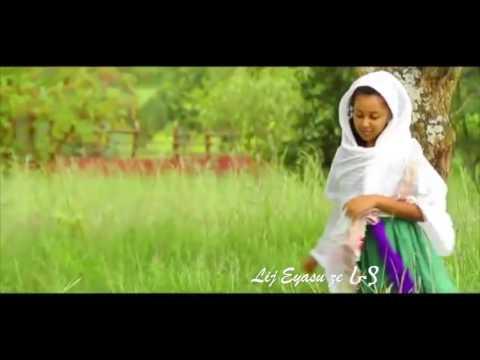 Makono Traoré dé gono bou gou envoyé vidéo 2017 04 27 jeud