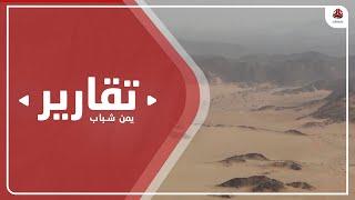 الجيش يسيطر على مناطق جديدة في جبهة الخنجر بالجوف