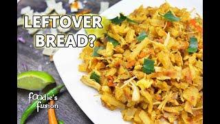 সকালের বেঁচে যাওয়া পরোটা দিয়ে চমৎকার বিকালের নাস্তা | Easy Breakfast & Snacks - Kothu Roti / Porota
