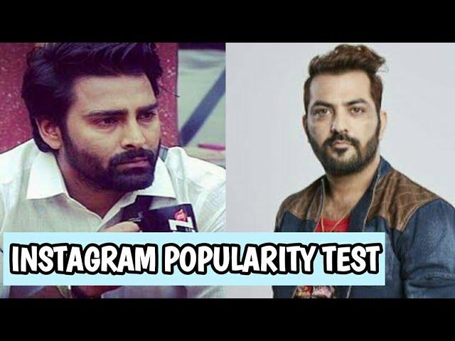 Who is more popular on Instagram? Manveer or Manu | Big Boss news | Bigg Boss updates