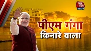 PM Modi reaches Assi Ghat