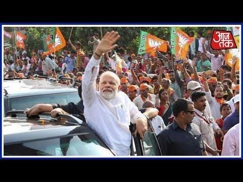 Aaj Tak Full Coverage Of PM Modi's Roadshow In Bhubaneswar