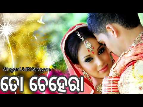 To Chehera Odia Romantic Album Song By -Udit Narayan