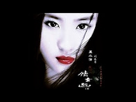 Horror Movies Full Movies   A Chinese Ghost Story   Ghost Sc