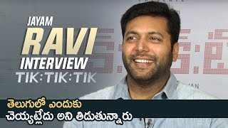 Jayam Ravi Exclusive Interview About TIK TIK TIK Movie | #TikTikTikTelugu | TFPC