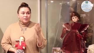 Выставка ''Куклы: от обряда до игры'' в Ступинском музее