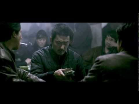 THE YELLOW SEA Official UK Trailer