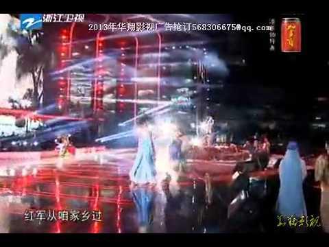 中国好声音巅峰之夜_中国好声音_张惠妹《我最亲爱的》巅峰之夜 - YouTube