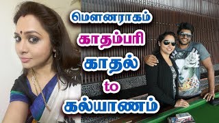 மௌனராகம் காதம்பரி யார் தெரியுமா? - Mouna Ragam Serial Kadambari | Actress Shamitha Biography