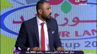 بالفيديو.. محمد شوقي لرمضان صبحي: «متغلطش غلطتي»