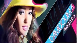 jamila damdouma official music جميلة أغنية دمدومة