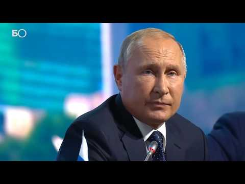 Путин о молодежи на массовых протестах в Москве: «Вопрос в том, на что тратить энергию»