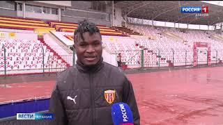ФК Алания провел первые в 2021 году тренировки на стадионе Спартак