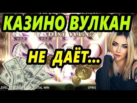 Играть казино девушки