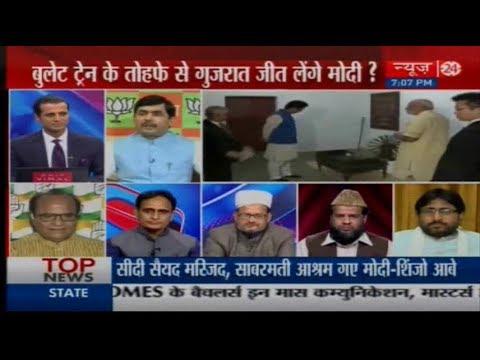 मस्जिद का दौरा Modi की राजनीति का नया मोड़ है?Sabse Bada Sawal
