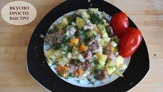 КАК быстро приготовить МЯСО с овощами в духовке I ПРОСТОЙ рецепт I ВКУСНО ПРОСТО БЫСТРО!|быстро и вкусно приготовить мясо в духовке