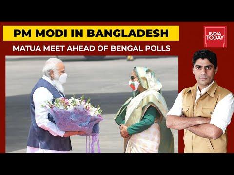Decoding PM Modi's Bangladesh Visit; Mamata Banerjee's Minority Outreach Sparks Row | India First
