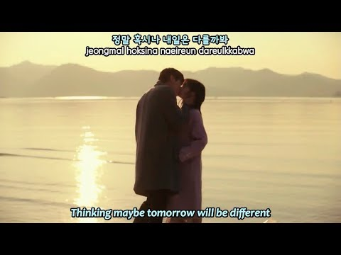 Ben (벤) - Can't Go (갈 수가 없어) MV (Because This Is My First Life OST) [English subs + Rom + Hangul]