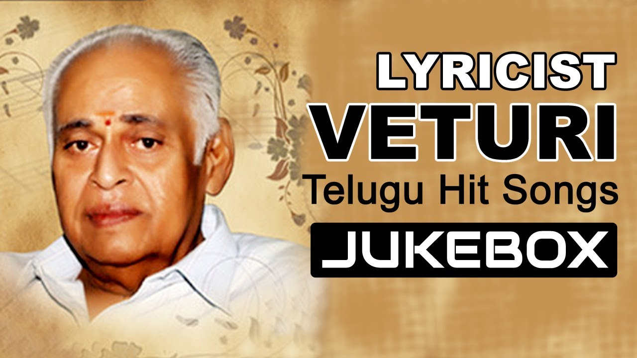Veturi Sundarama Murthy || Telugu Hit Songs || Birthday Special || Jukebox