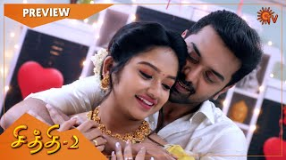 Chithi 2 - Preview | Full EP free on SUN NXT | 19 Feb 2021 | Sun TV Serial