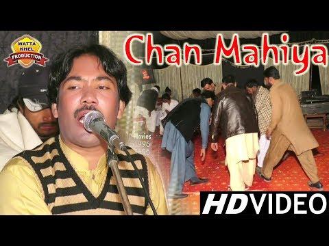 Chan Mahiya | Singer Karamat Ali Khan | Live Show Chakwalian 2018 | HD Video