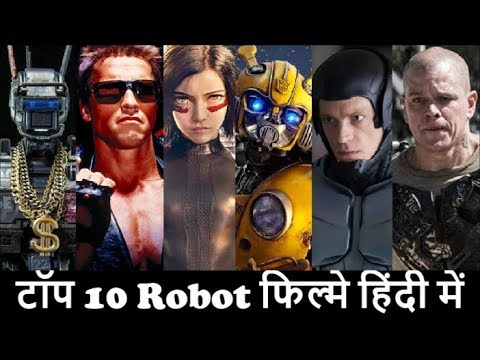 Download Top 10 Robot Hollywood Movies In Hindi Dubbed   Robots   Cyborg   Cyberpunk