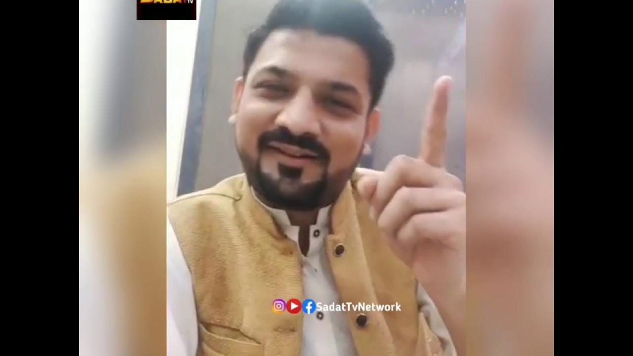 Zahoor Hone Do - Waheed Rizvi - Manqabat - 2020 - Sadat Tv