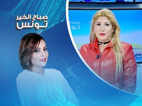 Sbeh El Khir Tounes Du  jeudi 08 Mars 2018 - Nessma TV