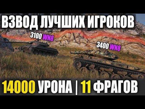Видео Видео про танки 44 серии подряд