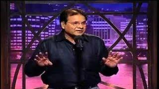 Badnaam Basti by Jagdish Solanki | जगदीश सोलंकी : बदनाम बस्ती