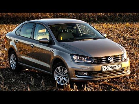 Изменения и косяки Фольксваген Поло Седан рестайлинг Тест драйв нового Volkswagen Polo Sedan