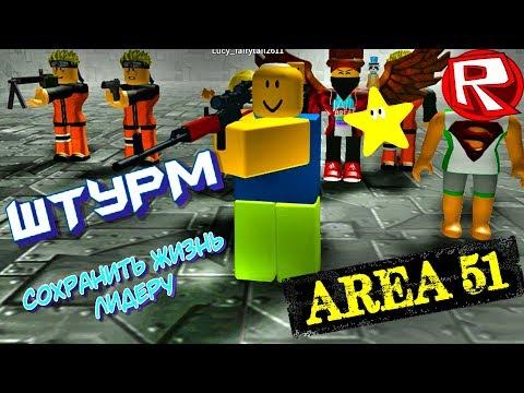 Игра престолов 8 WMV