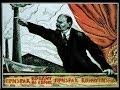 ASMR - The Russian Revolution of 1917