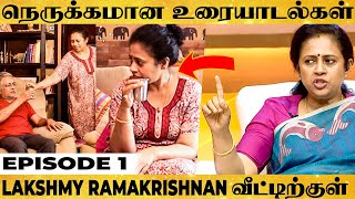 Lockdown-ல் Lakshmy Ramakrishnan-ம் கணவரும்! Intimate Conversations at Home! – Feel Good Video