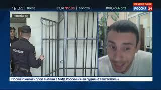 В Челябинске американца осудили на 7,5 лет за изготовление детского порно - Россия Сегодня